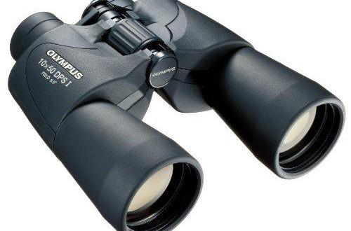 Nikon Aculon Entfernungsmesser Test : Ferngläser test vergleich u a testberichte