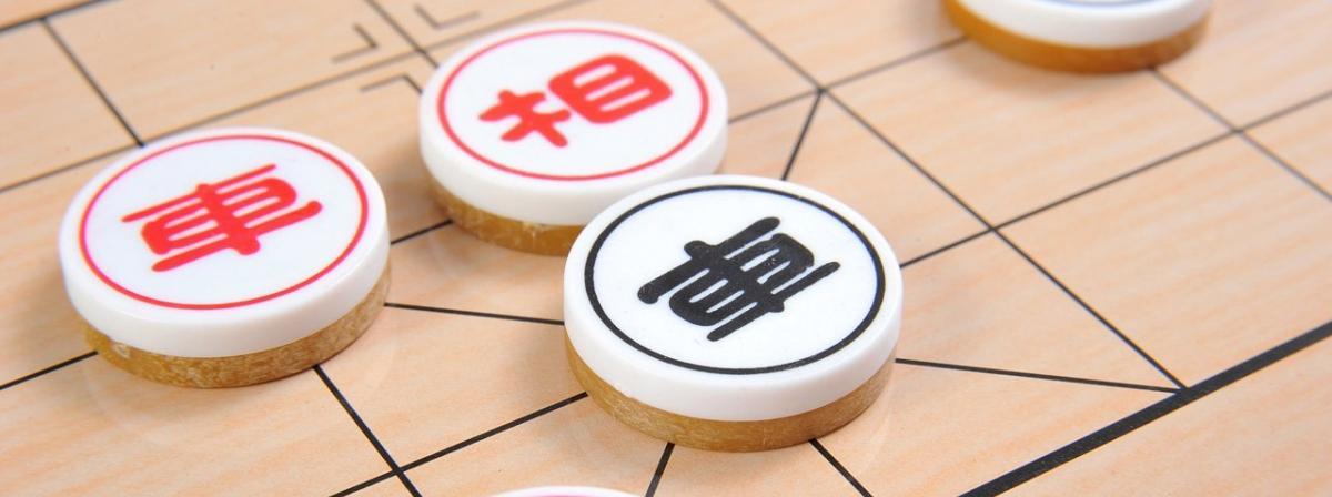 Chinesisches Schach Vergleich