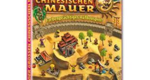 PC-Spiele Bestseller