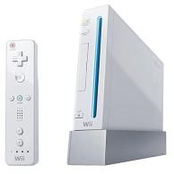 Wii Konsole Bestseller