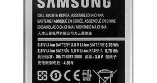 Samsung Akku Bestseller