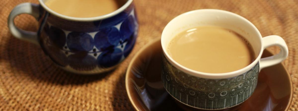 Chai Tea Ratgbeer