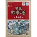 Ginseng Tee Bestseller