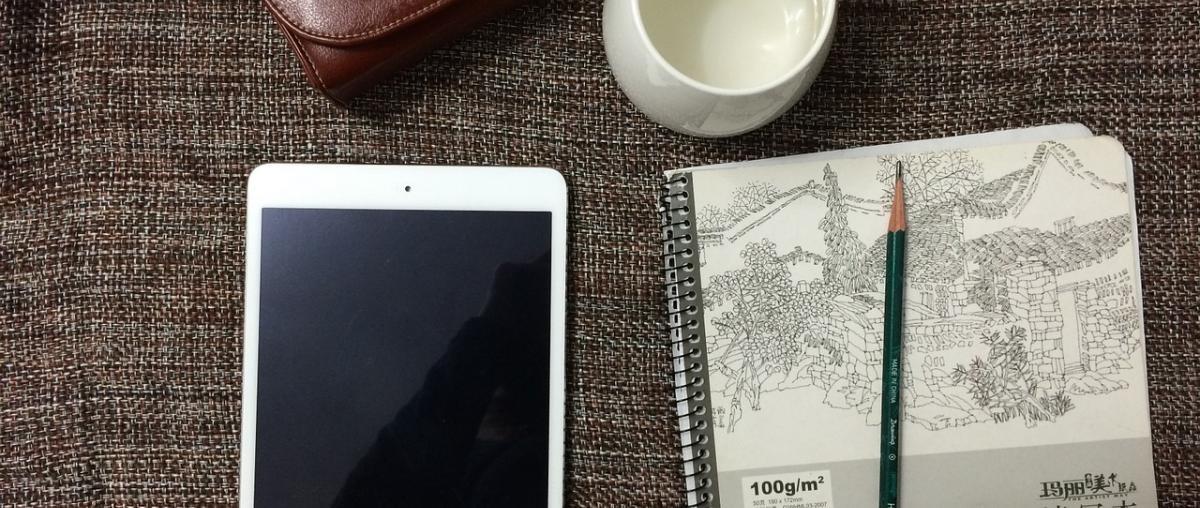 iPad Mini 4 Hülle Ratgeber