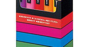 Pigmentmarker Bestseller