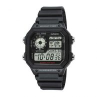 Eckige Herren Armbanduhr Bestseller