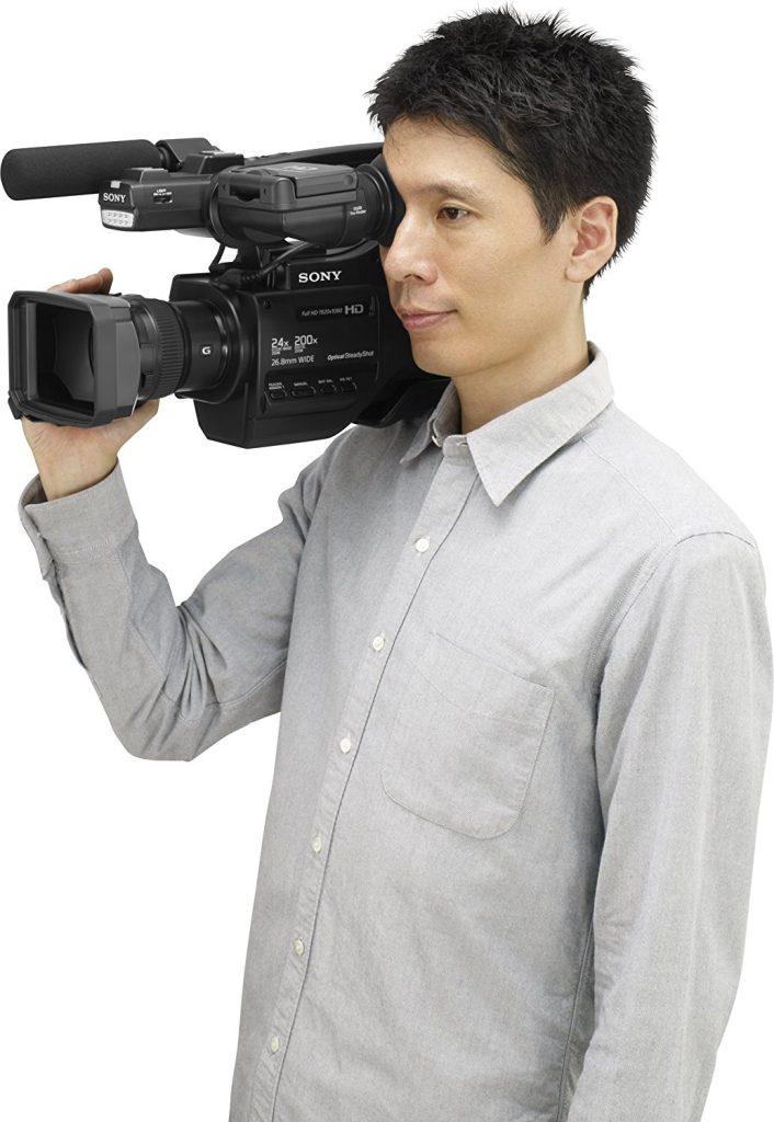 Sony HXR-MC2500E NXCAM