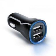 Zigarettenanzünder USB-Adapter Bestseller